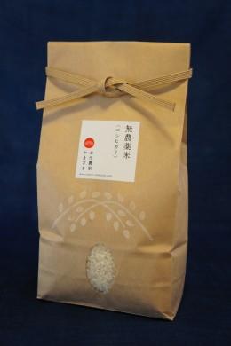 newパッケージ3637 ナナメ