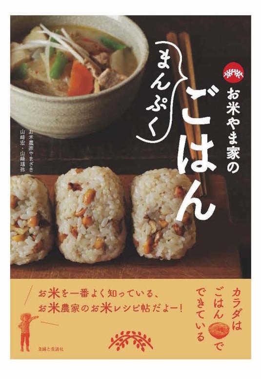 hyoshi_0317_2 cut 001