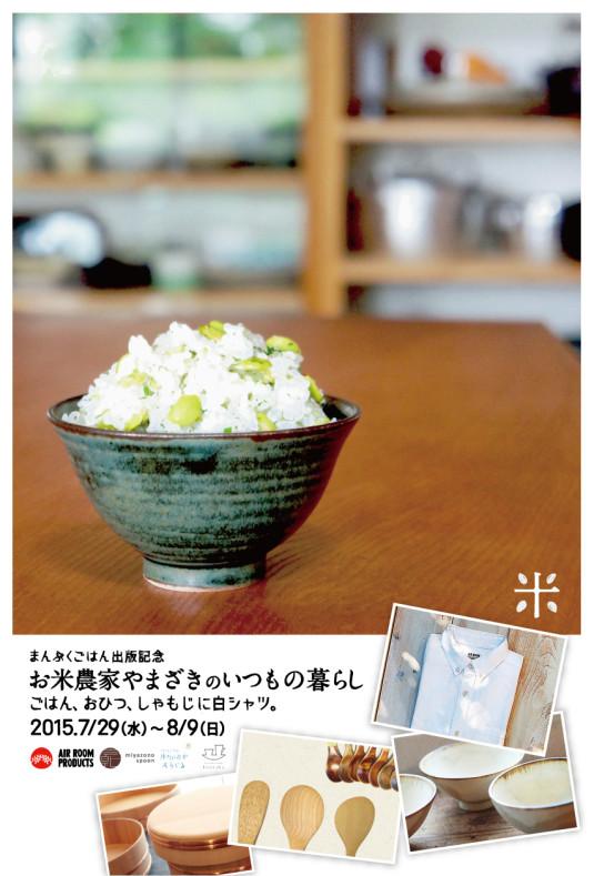 松庵文庫 dm_01